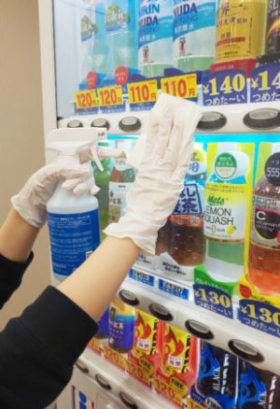 自動販売機の除菌