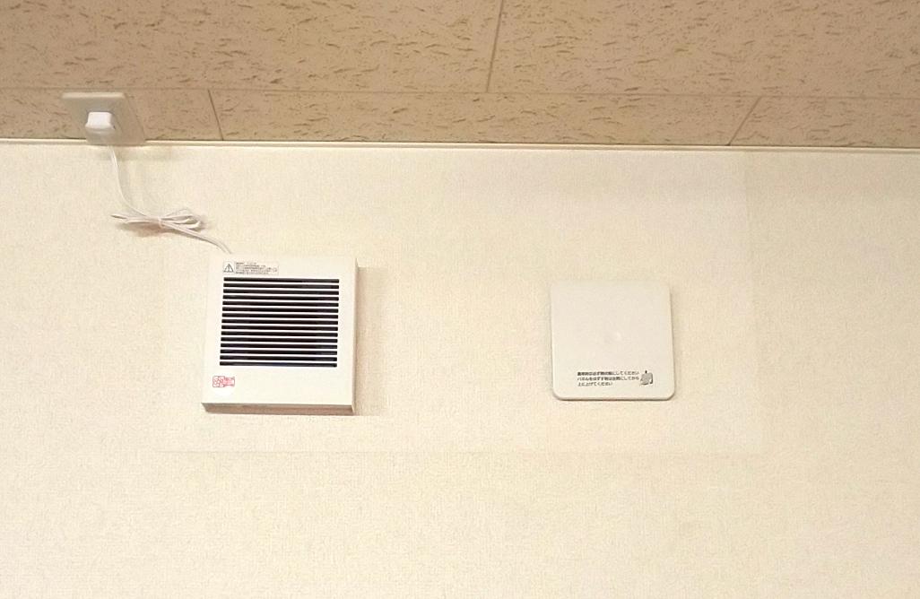 高機能の換気扇
