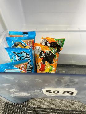 50円コーナーのアイス