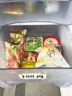 100円コーナーのアイス